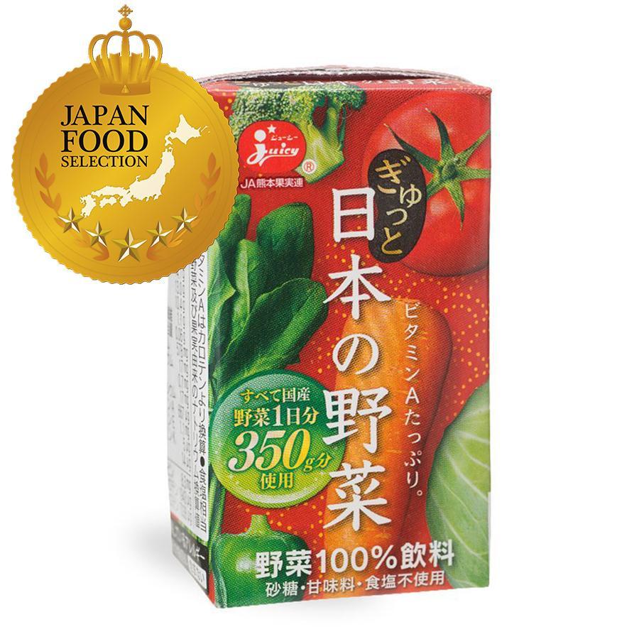 ジューシー 野菜ジュース ぎゅっと日本の野菜100%【125ml紙×24本入】|ec-kumakaren