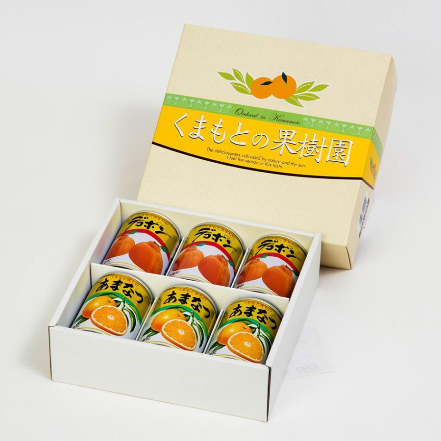 くまもとの果樹園【デコポン・あまなつ缶詰セット】【300g缶詰×6缶入】 ec-kumakaren