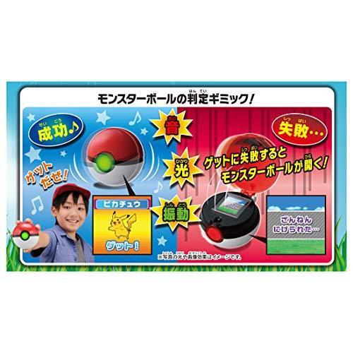 タカラトミー(TAKARA TOMY) ポケットモンスター ガチッとゲットだぜ! モンスターボール W140×H180×D130mm|ec-malls|02