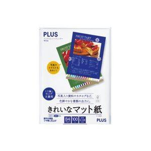 素晴らしい品質 (業務用50セット) プラス きれいなマット紙 IT-130MP B4 100枚, 但東町 c90d41d0