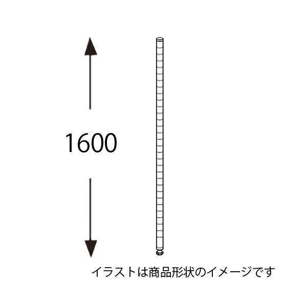 エレクター ステンレスポスト H63PS2 1600mm 1600mm 2本入