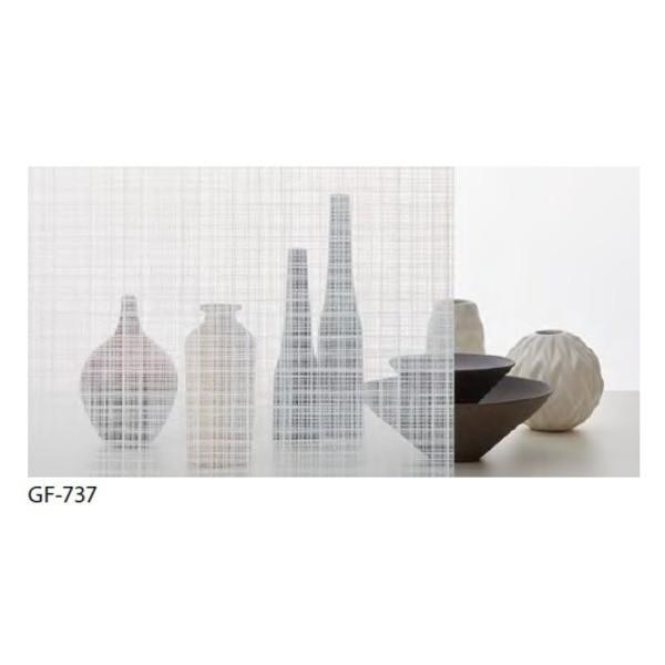 ファブリック 飛散防止ガラスフィルム サンゲツ GF-737 92cm巾 8m巻