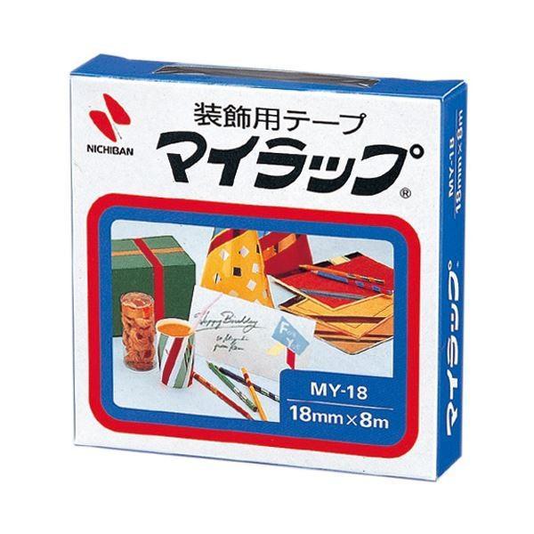 (まとめ) ニチバン 装飾用テープ マイラップ幅18mm×長さ8m 銀 MY-1810 1巻 〔×50セット〕