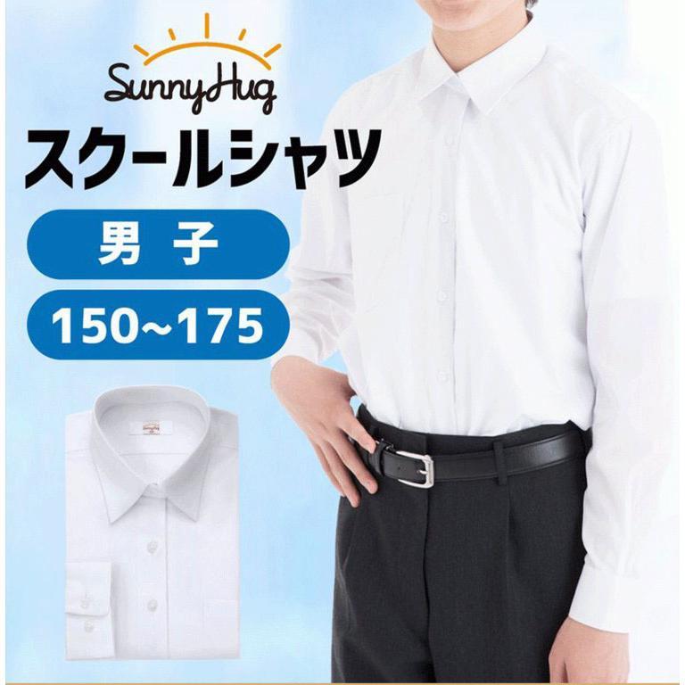 スクール シャツ 学生服 ワイシャツ カッターシャツ 長袖 男子 女子 ...