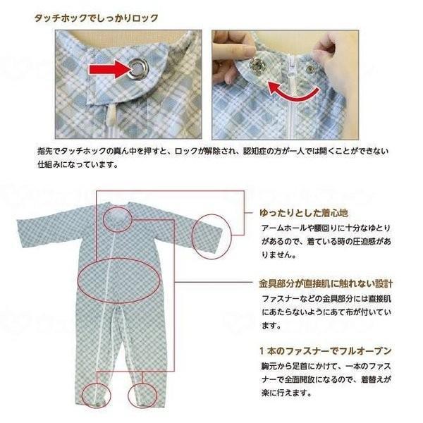 幸和製作所 テイコブ エコノミー上下続き服 介護服 服装 UW01OR S/M/L|ecare|03