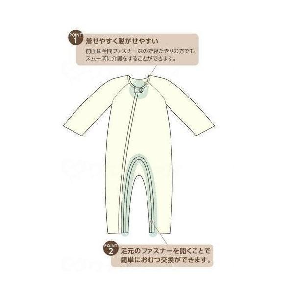 幸和製作所 テイコブ エコノミー上下続き服 介護服 服装 UW01OR S/M/L|ecare|04
