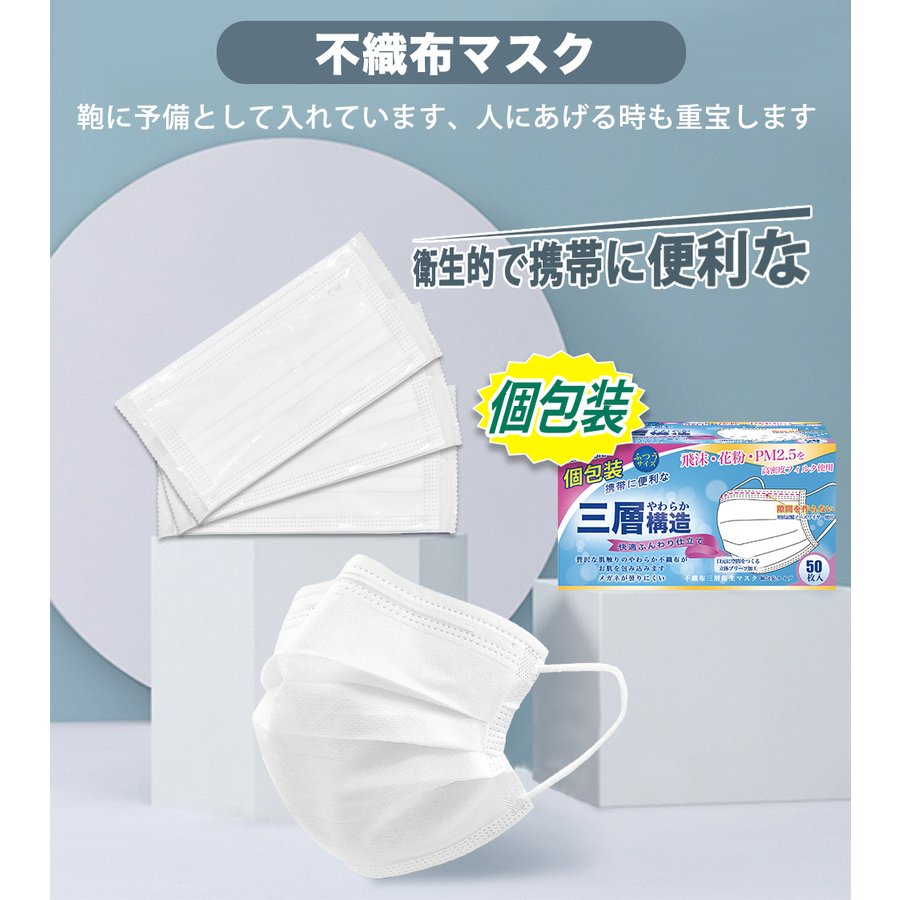 マスク 個包装マスク 100枚箱入 使い捨てマスク 白 大人用 普通サイズ 三層構造 不織布マスク 国内発送 飛沫防止 花粉対策 男女兼用 15時迄翌日出荷|ecart|02