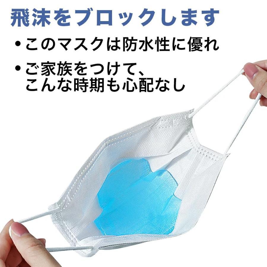 マスク 個包装マスク 100枚箱入 使い捨てマスク 白 大人用 普通サイズ 三層構造 不織布マスク 国内発送 飛沫防止 花粉対策 男女兼用 15時迄翌日出荷|ecart|12
