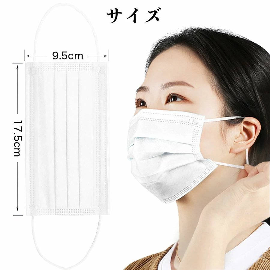 マスク 個包装マスク 100枚箱入 使い捨てマスク 白 大人用 普通サイズ 三層構造 不織布マスク 国内発送 飛沫防止 花粉対策 男女兼用 15時迄翌日出荷|ecart|13