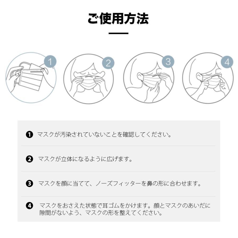 マスク 個包装マスク 100枚箱入 使い捨てマスク 白 大人用 普通サイズ 三層構造 不織布マスク 国内発送 飛沫防止 花粉対策 男女兼用 15時迄翌日出荷|ecart|10