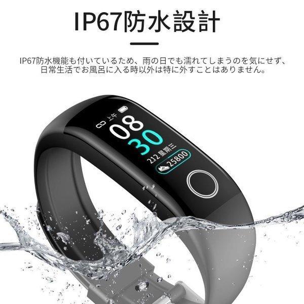 2020年最新 スマートウォッチ 体温測定 血圧 時計 iPhone Android 着信通知 IP67防水 睡眠検測 歩数計 心拍数 多機能 スマートプレスレット 日本語アプリ|ecart|02