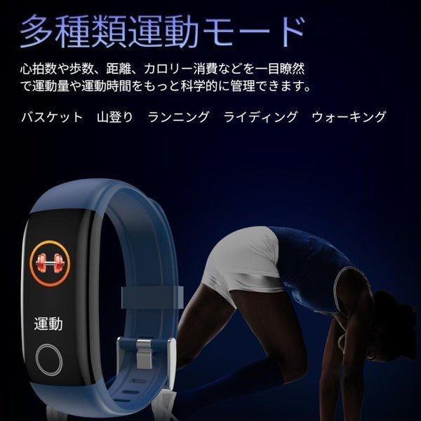 2020年最新 スマートウォッチ 体温測定 血圧 時計 iPhone Android 着信通知 IP67防水 睡眠検測 歩数計 心拍数 多機能 スマートプレスレット 日本語アプリ|ecart|03