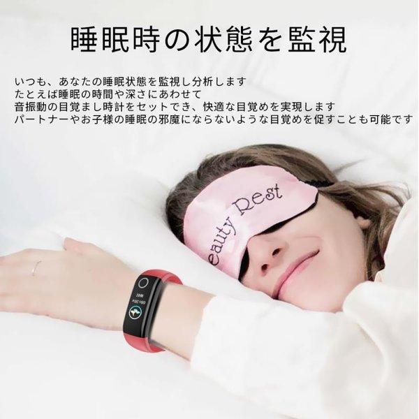 2020年最新 スマートウォッチ 体温測定 血圧 時計 iPhone Android 着信通知 IP67防水 睡眠検測 歩数計 心拍数 多機能 スマートプレスレット 日本語アプリ|ecart|05