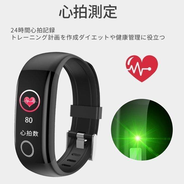 2020年最新 スマートウォッチ 体温測定 血圧 時計 iPhone Android 着信通知 IP67防水 睡眠検測 歩数計 心拍数 多機能 スマートプレスレット 日本語アプリ|ecart|06