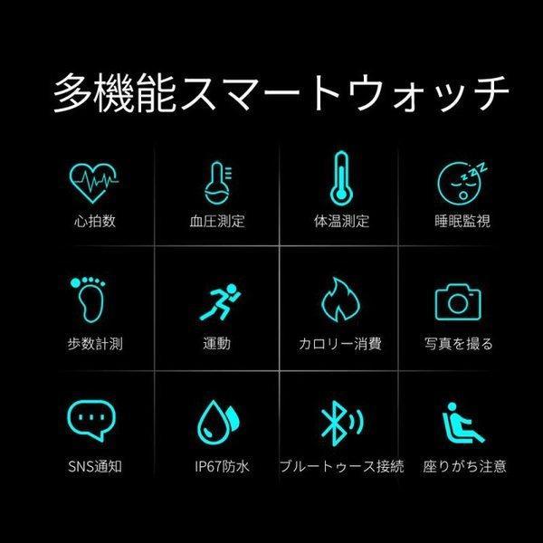 2020年最新 スマートウォッチ 体温測定 血圧 時計 iPhone Android 着信通知 IP67防水 睡眠検測 歩数計 心拍数 多機能 スマートプレスレット 日本語アプリ|ecart|07
