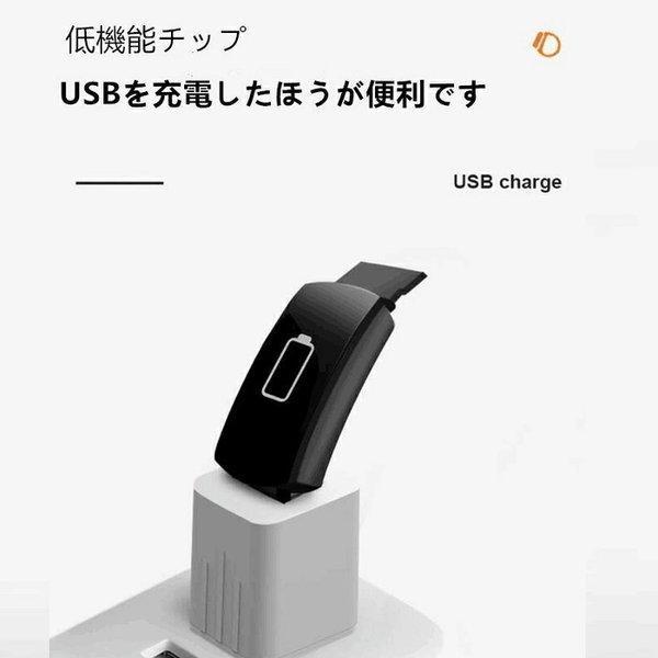 2020年最新 スマートウォッチ 体温測定 血圧 時計 iPhone Android 着信通知 IP67防水 睡眠検測 歩数計 心拍数 多機能 スマートプレスレット 日本語アプリ|ecart|08
