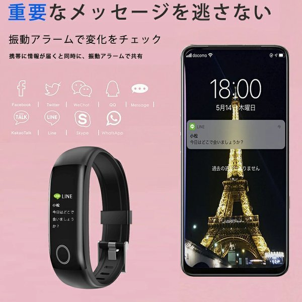 2020年最新 スマートウォッチ 体温測定 血圧 時計 iPhone Android 着信通知 IP67防水 睡眠検測 歩数計 心拍数 多機能 スマートプレスレット 日本語アプリ|ecart|09