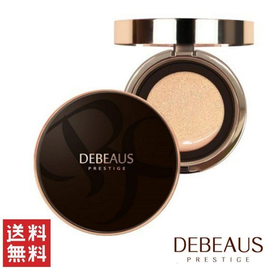 DEBEAUS ディビュース クッションファンデーション リフィル付き UVカット ヒト幹細胞 ファンデーション ベースメイク 韓国コスメ 送料無料|ecart