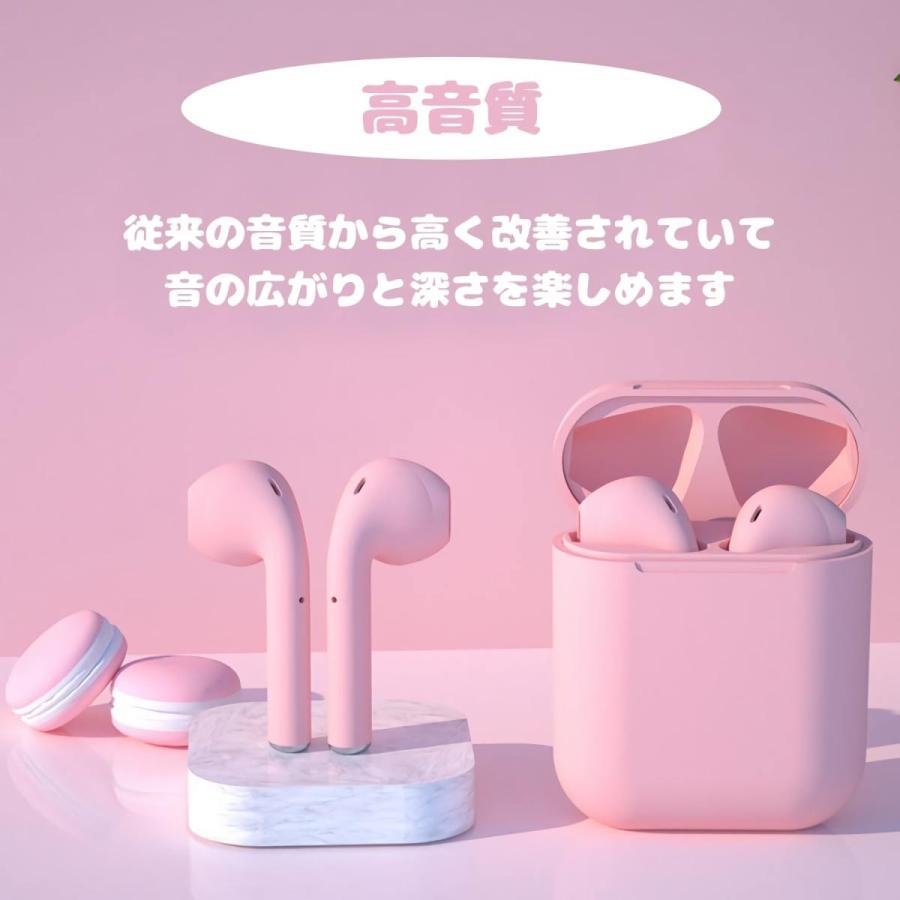 ワイヤレスイヤホン Bluetooth マカロン iphone ランニング イヤホン 通話 イヤフォン オシャレ 片耳|ecart|02