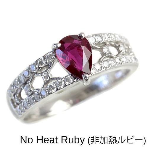 【予約販売品】 プラチナ リング 非加熱ルビー 0.76カラット × ダイヤモンド 0.3カラット, 徳島市 4696ac32