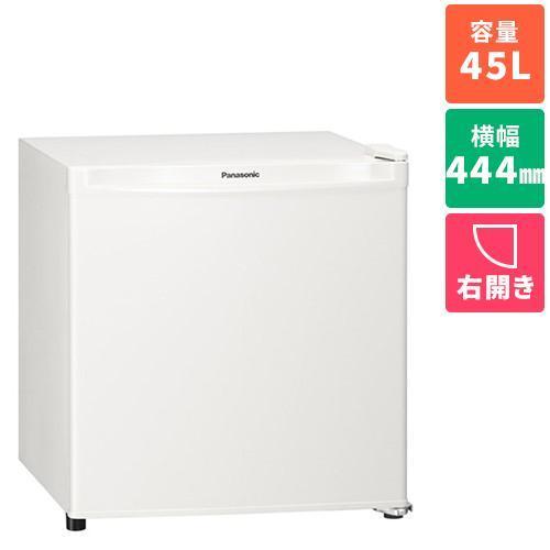 パナソニック NR-A50D-W オフホワイト 定番キャンバス 1ドア 45L 大好評です 右開き 直冷式 パーソナルノンフロン冷蔵庫