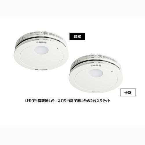 買物 パナソニック SHK79022P 白 けむり当番薄型2種 子器セット2台 ワイヤレス連動親器 お歳暮 電池式