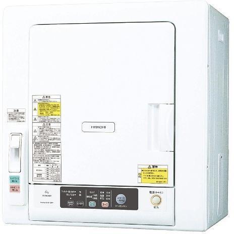 日立 DE-N50WV-W ピュアホワイト 衣類乾燥機 爆売り 5kg 送料込