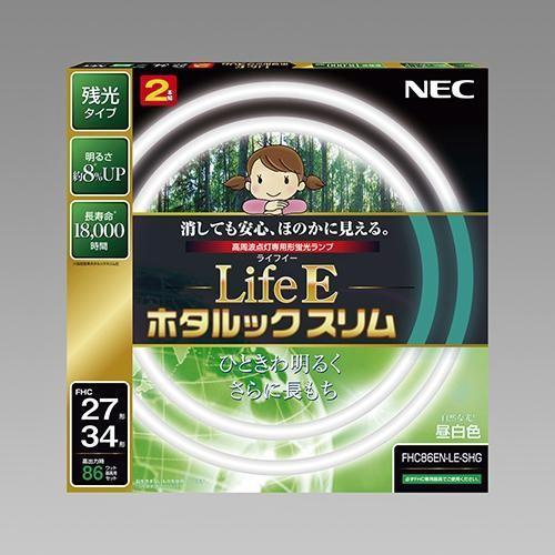 ホタルクス NEC FHC86EN-LE-SHG 丸形蛍光灯 LifeEホタルックスリム 本日の目玉 27形 昼白色 34形 海外 2本入