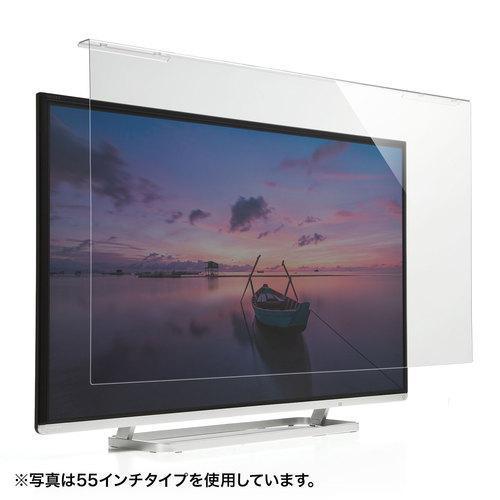 【長期保証付】サンワサプライ CRT-480WHG 液晶テレビ保護フィルター 48·49インチ