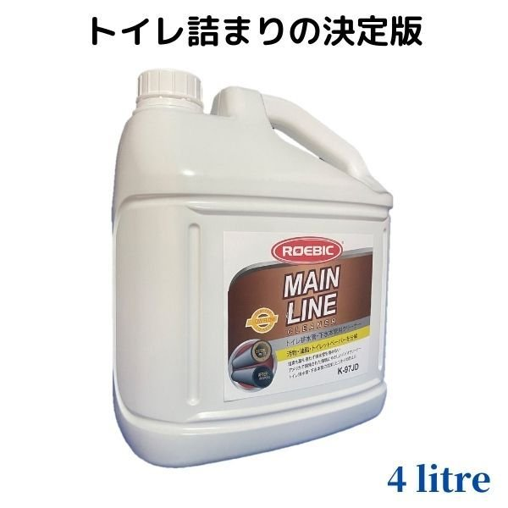 ROEBIC K-97JD 4リットル|トイレ詰まりの決定版 バイオパイプクリーナー トイレのつまり解消 トイレ排水管用洗剤 トイレ 詰まり 解消 悪臭防止|ececo