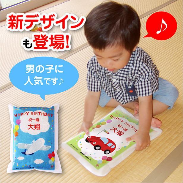 一升米 一歳 一升餅 の代わり 米 新潟産 コシヒカリ 1.5kg 1升米 一生米|echigo-komesho|04