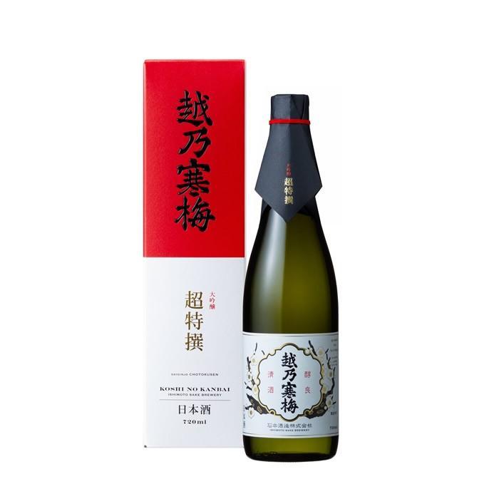 越乃寒梅 大吟醸 超特選 720ml 石本酒造|echigo