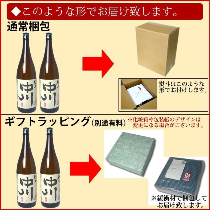 日本酒 飲み比べ 越後の夏 720ml×2本セット 吉乃川越後吟醸 お福正宗 越後の冷酒 echigo 04