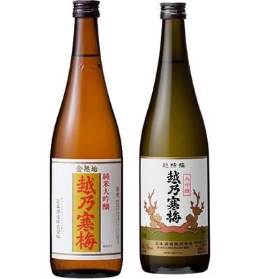 越乃寒梅 金無垢 純米大吟醸 720ml と 越乃寒梅 超特撰大吟醸 720ml 日本酒 2本 飲み比べセット