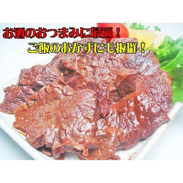 専門店の味 秘伝の噌漬け牛さがり400g 焼肉 バーベキュー アウトドアー|echizennohorumonya|02