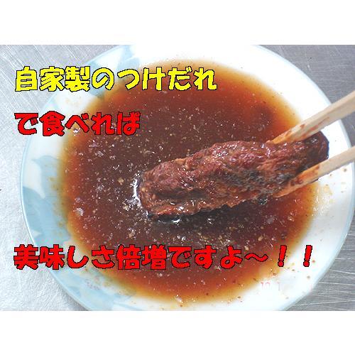 熟成みそ漬けやわらか牛上ハラミ 400g 焼肉 ホルモン B級グルメ|echizennohorumonya|06