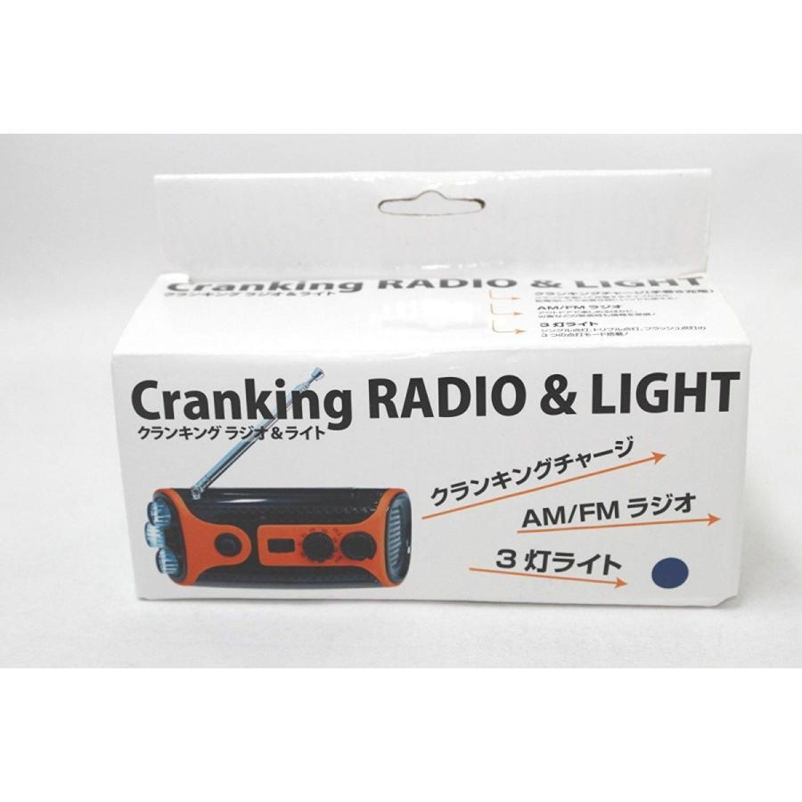 ラジオ ランキング