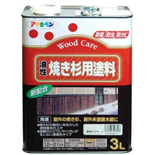 アサヒペン 油性焼き杉用塗料3L透明(クリヤ)【入数:4】