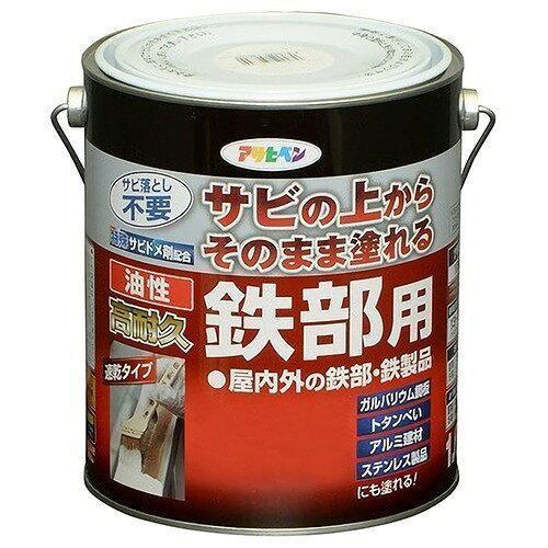 アサヒペン 油性高耐久鉄部用1.6Lこげ茶【入数:6】