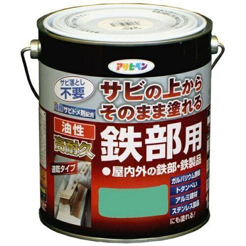 アサヒペン 油性高耐久鉄部用1.6Lライトグリーン【入数:6】
