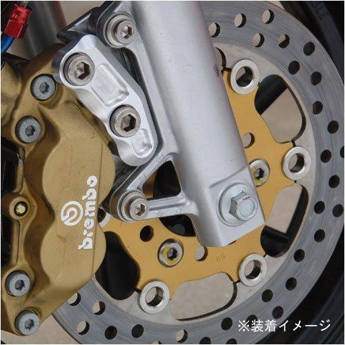 殿堂 SHIFT UP XR50/100 NSF100フロ-ティングディスク (GOLD) (901050-04), 甲賀市 66af79b0