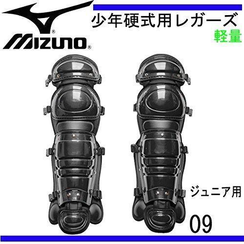 ミズノ(MIZUNO) ショウネンコウシキレガーズ15 1DJLL100 カラー:14