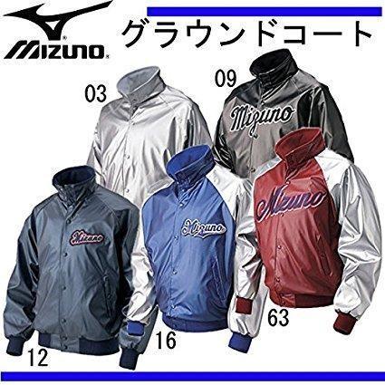 ミズノ(MIZUNO) グラウンドコート DIMAパール 52WM226 カラー:12 サイズ:O