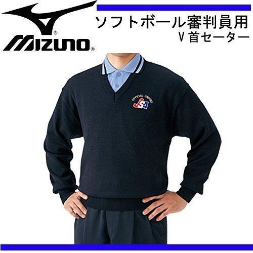 MIZUNO(ミズノ) JSAシンパンVクビセーター 52SU45 カラー:14 サイズ:L
