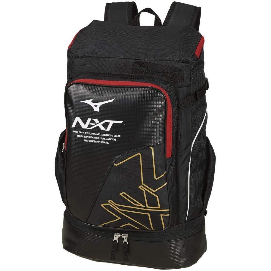 MIZUNO(ミズノ) NXTバックパック 63JD9005 カラー:95