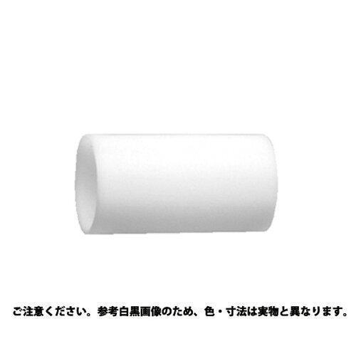 サンコーインダストリー 特寸絶縁スリーブ(ボルト用 特寸絶縁スリーブ(ボルト用 特寸絶縁スリーブ(ボルト用 規格(20 X 30) 入数(50) a3e