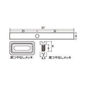 福井金属工芸 6316 コロロ57×6mm