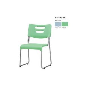 コモライフ サンケイ スタッキングチェア CM384S-MS グリーン グリーン (1046563)