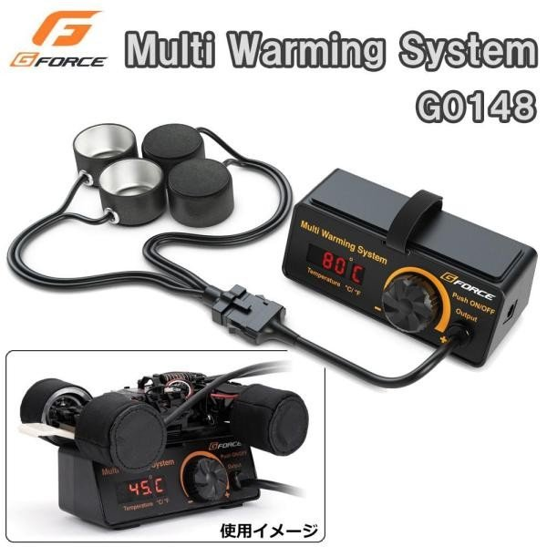 G-FORCE ジーフォース Multi Warming System G0148 (1084781)