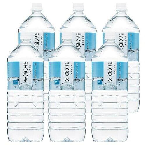 ライフドリンクカンパニー 自然の恵み 天然水 PET 2L/6本   LDC002 ecjoyecj26
